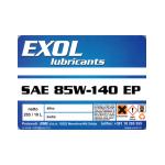 Exol Hipo EP SAE 85W140  10Lit.