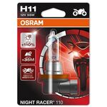 Osram moto sijalica Night Racer 110 12V H11 55W