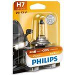 Philips 12V H7 55W +30% Vision Blister